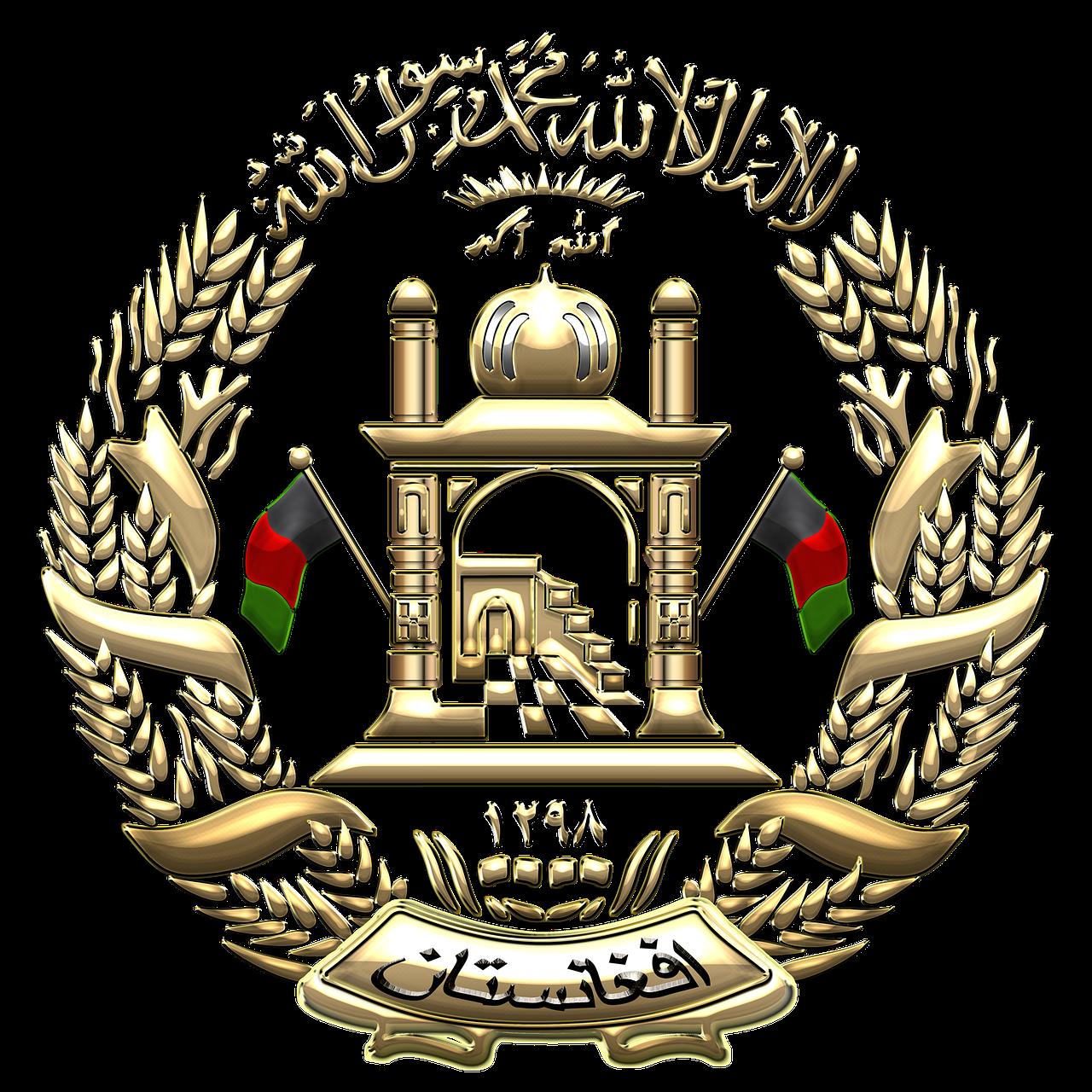 Afghanistan coat of arms (vector). Credit: Serge Averbukh