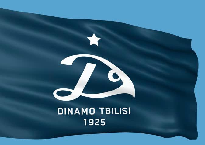 Dinamo Tbilisi flag. Credit: Deepstock