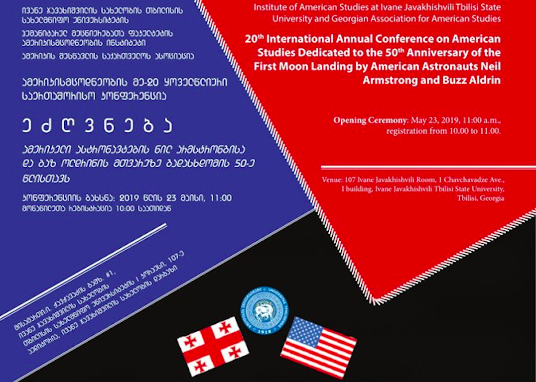 AmStud 20th Conference. Credit to Institute of American Studies