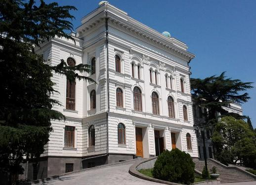 Tbilisi State University, the 1st Building
