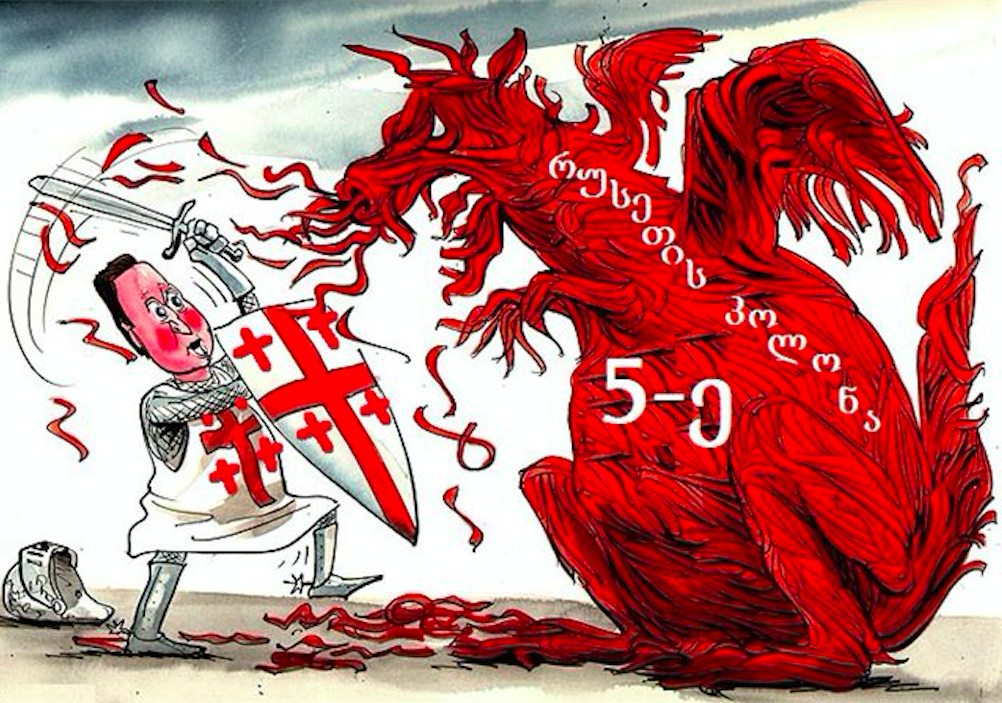 All in all, the Russian Federation is far more harmful for Georgia than the EU for England (a modification of the cartoon by a British cartoonist Andy Davey). Credit: Andy Davey/Forum Ge