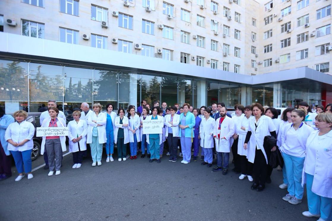 Tbilisi Central Hospital. Credit: Tabula magazine/Facebook