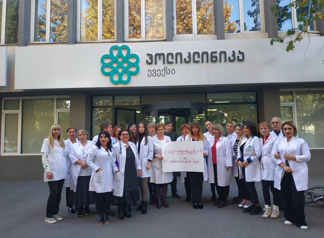 Evex Polyclinic in Isani, Tbilisi. Credit: Fortuna FM