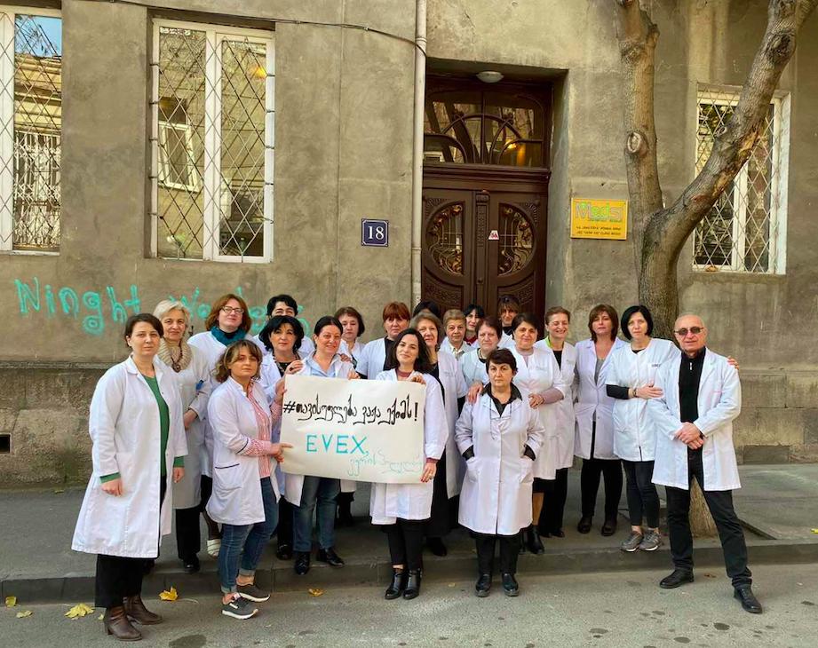 Evex Clinic in Vera, Tbilisi. Credit: Fortuna FM