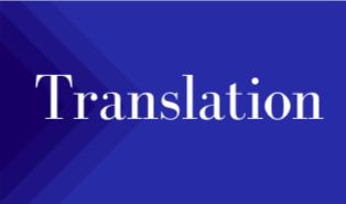 Contributions Translation